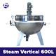 TT-JK-SVR600 600L with Stirrer Industrial Steam Kettle Cooking Mixer