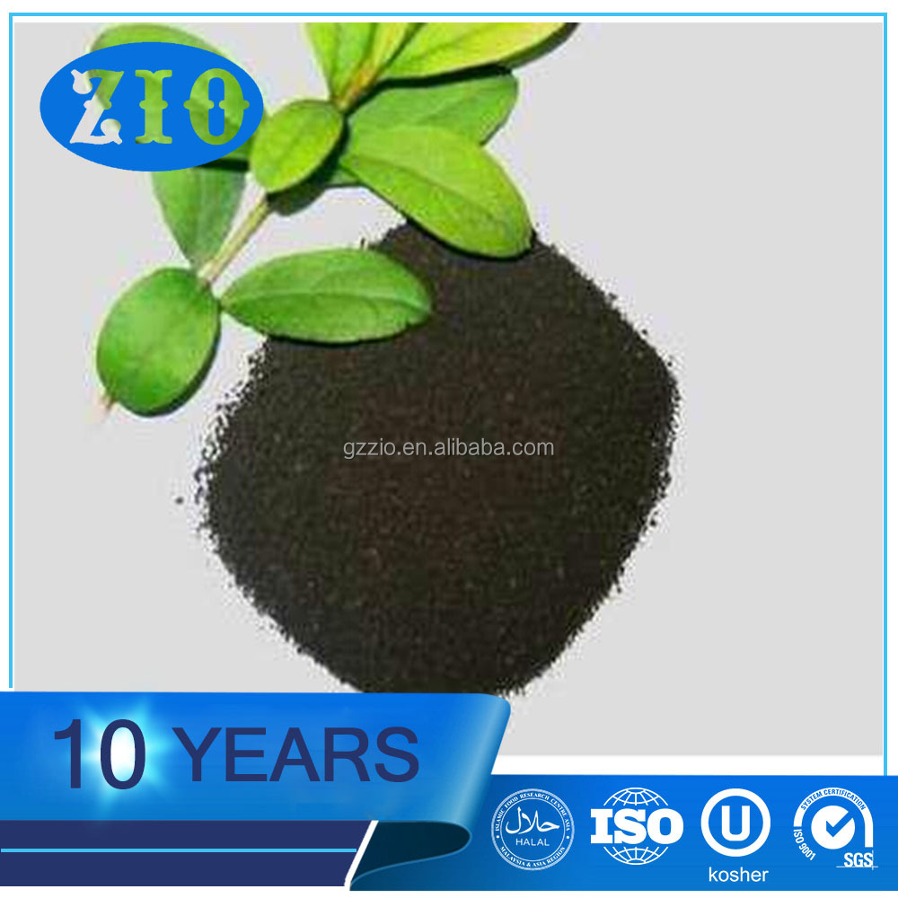 Agriculture grade 100% water solubility humic acid/ potassium humate for fertilizer