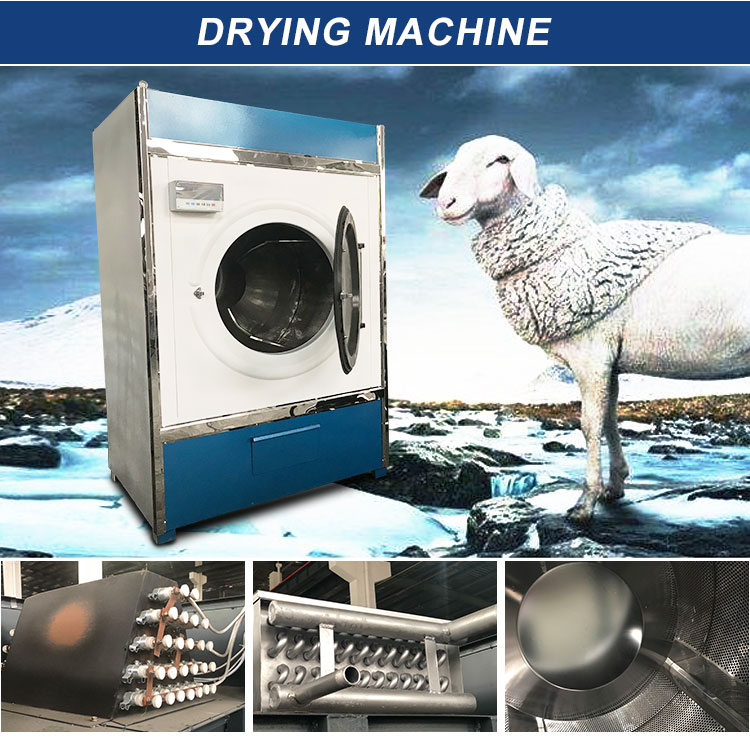 Industrial alpaca fiber cashmere wool scouring plant industrial washing machine wool cleaning machine
