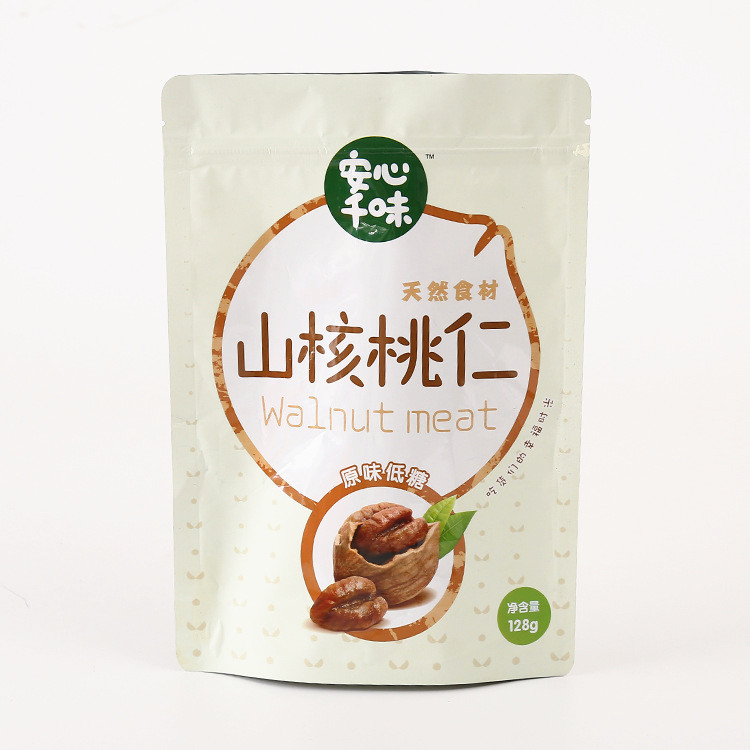 OEM flexible packaging pecan bag