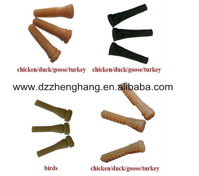 feather plucker specially for pigeon, chickling and ducking,etc.