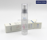 OEM ODM Best price high quality natural face lotion