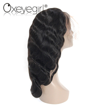 Factory price cheap front lace wig human hair