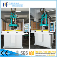 Small rotary table vertical injection molding machine price
