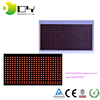 p10 led module red color outdoor