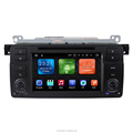 Winmark Quad Core Android 7.1.2 Car Radio GPS Player 7 Inch 1 Din PX3 2GB RAM For E46 1998-2006 WE7062