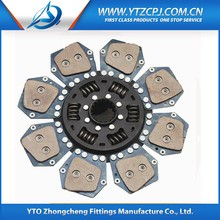 For Camry/Prado/Corolla/Hilux/Land Cruiser Car Spare Parts Truck Clutch Driven Disc Assy