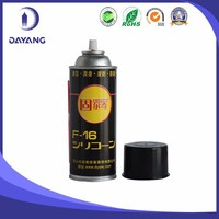 2015 new coming high quality GUERQI F-16 line lubricant penetrating oil