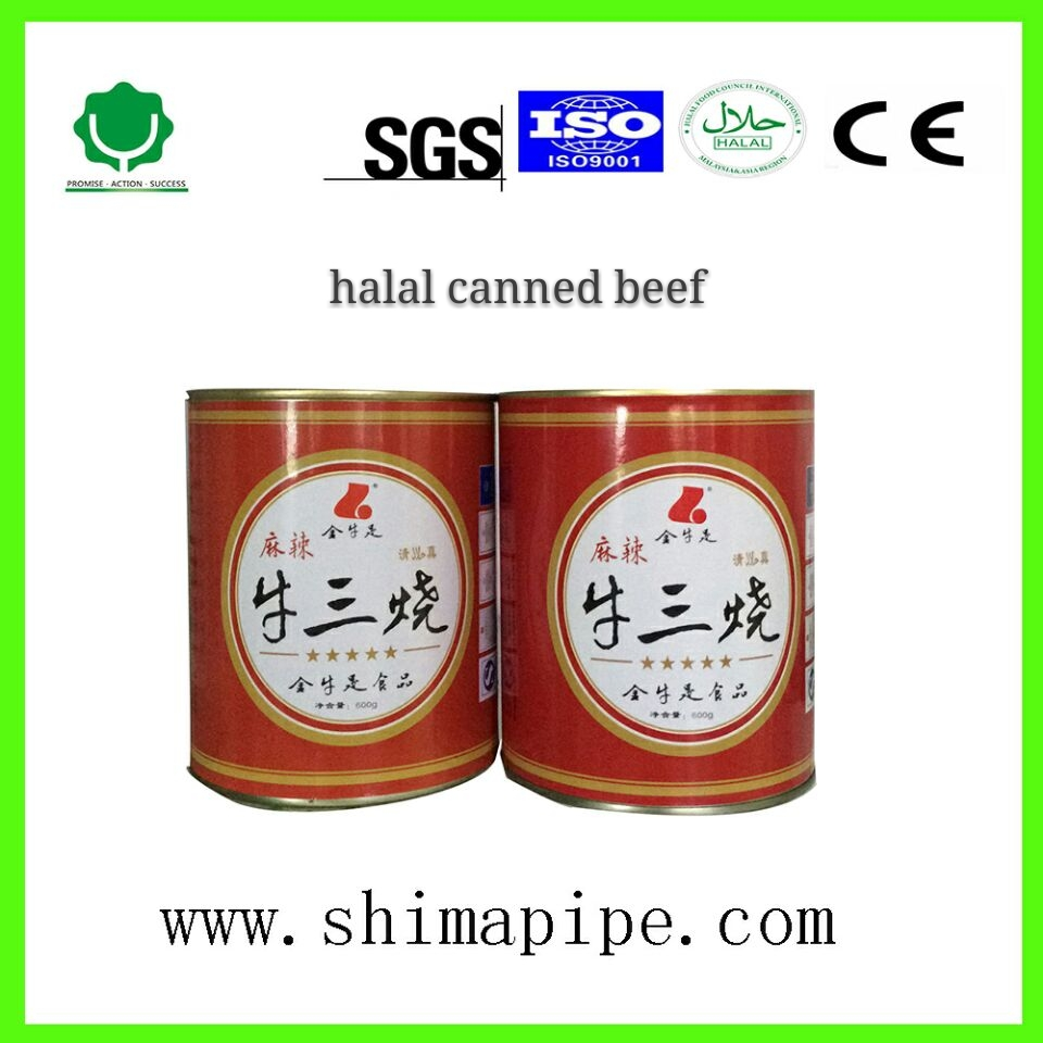 made in china high quality factory manufacturer halal products yummy meat