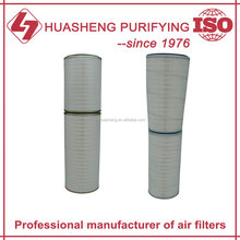 Huasheng pleated air filter cartridge for gas turbine and compressor