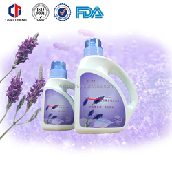 OEM chemical washing up liquid/ industrial laundry detergent