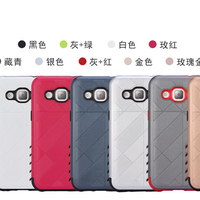 Fashion TPU PC Universal Mobile Phone
