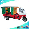 bajaj tricycle price/ taxi passenger tricycle with cabin