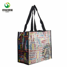 New printed long shoulder handler easy carry grocery shopping pp woven laminated bag