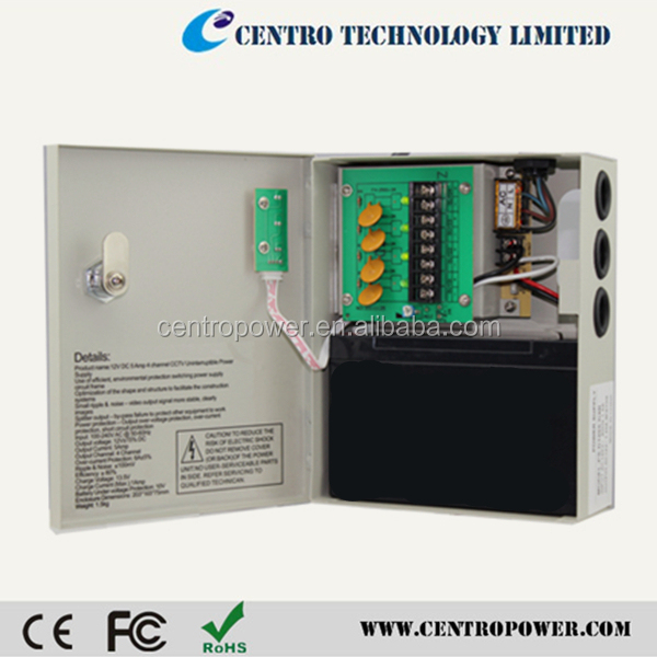 Access control CCTV power 5A 4CH UPS switching power box with CE/RoHS/FCC/UL LISTED