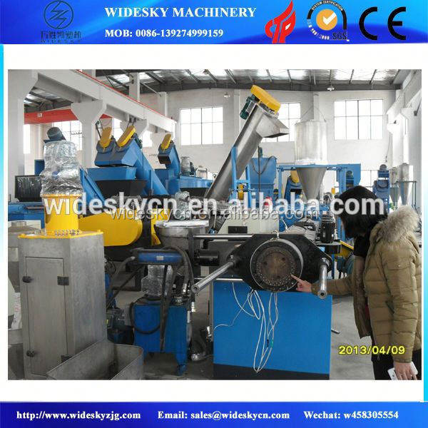 PP PE ABS PA PS flakes plastic recycling washing line machinery
