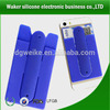wholesale silicone universal mobile cell phone sticker card holder