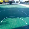 5.0mm portable Outdoor Playground Sports Vinyl PVC Plastic Flooring