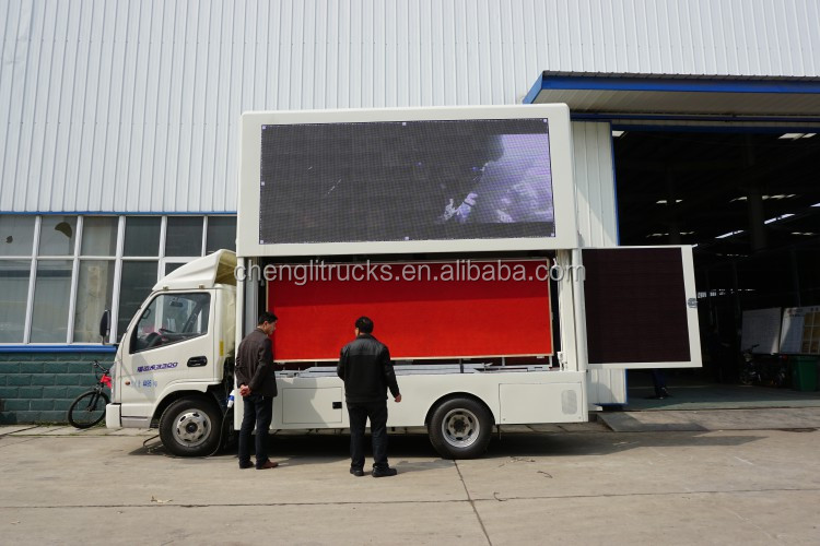 Chinese famous brand Kama 4x2 led truck side advertising
