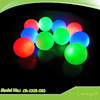 Multi-color LED Flashing Golf Ball Wholesale LED Golf Balls