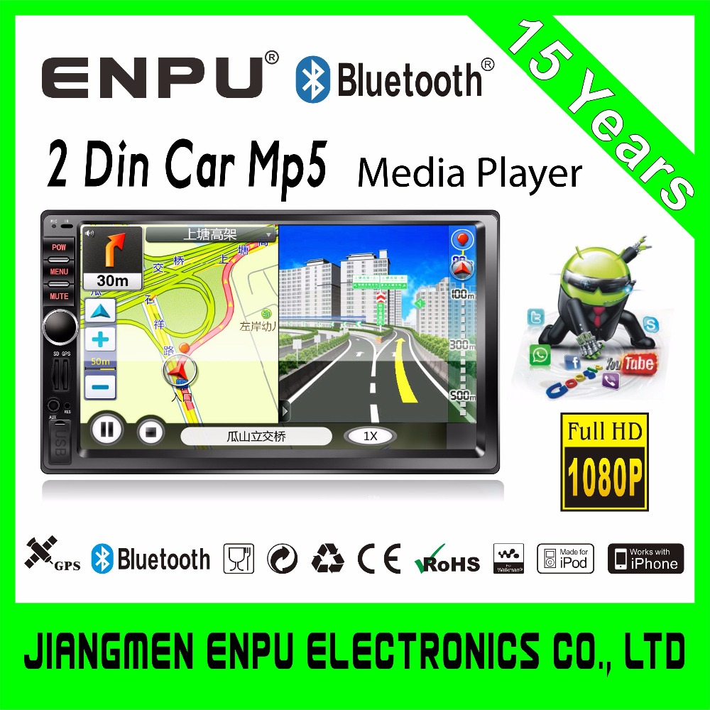 Double din Car Stereo Radio Audio MP5 With Bluetooth GPS