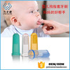 Silicone Baby Finger Toothbrush