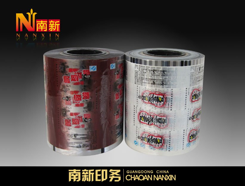 Plastic shrink film for snack 007