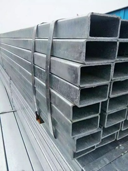 Excellent Quality! Hot Galvanized Steel Tube/ rectangular & square GI steel tubes