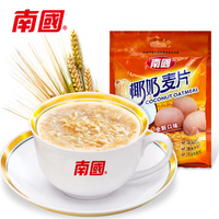 Hainan specialty nanguo coconut milk cereal560g Nutrition breakfast instant cereal