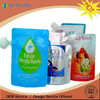 China Manufacturer Custom printing stand up drink pouch with spout packaging