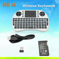 Rii i8 keyboard Rii mini i8 fly mouse Rii i8 wireless mini keyboard for android tv box