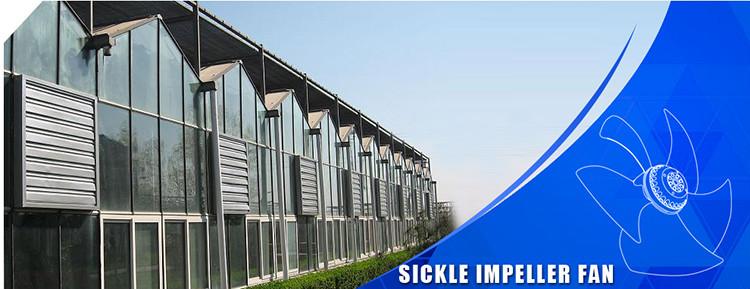 Sickle Impeller Fan.jpg