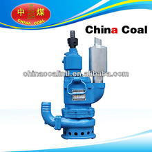 QYW20-25 Pneumatic Submersible Sewage Pump Pneumatic Desilting Unloading Submerged Pump From China Coal