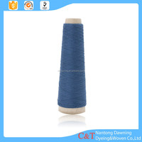China spun polyester fabric dyed yarn