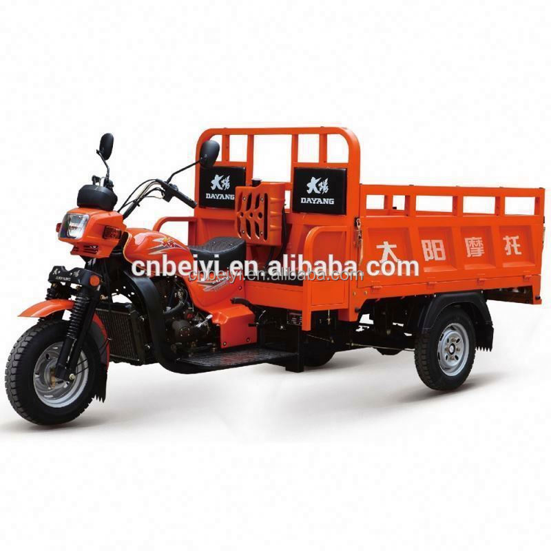 China Chongqing Made cargo use three wheel motorcycle 250cc tricycle used dump truck for sale hot sell in 2015
