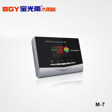 solar controller M-7 for water heater system
