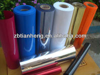 Tianheng Plastic PVC rigid film for cosmetic packaging