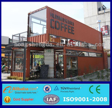 modern populor metal steel container coffee shop for sale