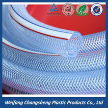 OEM High Pressure Synthetic Yarn Nylon Braided Food Grade Garden Watering Clear Flexible PVC Reinforced Hose