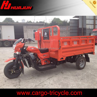 Chinese Three Wheel Motorcycle Engine With Reverse Gear New Water Cooled 250cc Single Cylinder