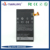 BM59100 lithium phone battery 1700mAh For HTC 8S A620e
