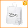 Custom recyclable recycle white craft shopping bag