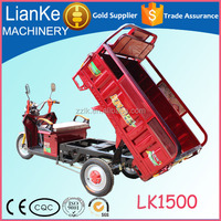 cargo electric tricycle delivery soft drink/food/vegetable/mini cargo electric truck/electric tricycle for cargo
