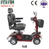VITAFOM 450W 4 Wheel Handicapped Electric Motorcycle