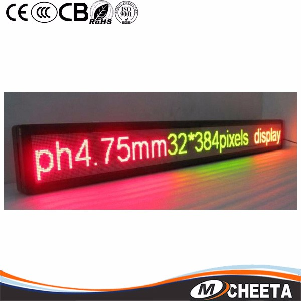 P10 outdoor dual color led message board for text simple logo