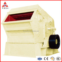 high efficiency impact small rock crusher for sale/crushed stone machine/iron ore processing equipment