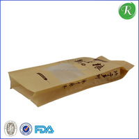 Plastic Heavy-Duty Rice Packaging, Rice Bag with Hand Hole, Pet Food Bag (5KG, 10KG, 15KG)
