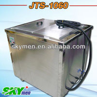 SKYMEN manufacturer cleaning equipment for Injectors cleaning air filter carbon ultrasonic cleaner