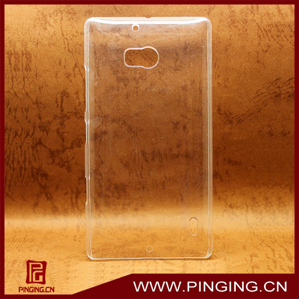 Blank hard pc case for nokia Lumia Icon 929