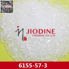 CAS 6155-57-3 Sweeteners,Preservatives Type Sodium Saccharin Mesh 8-12 Market Price